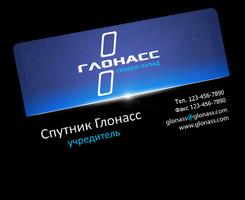 GLONASS Concept Logo by MicroGear
