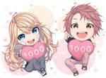Lya and Akihiko