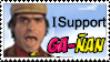 I support the Ganian Stamp by MabusOWP
