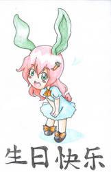 Birthday Bunny by Ninja-Girl15