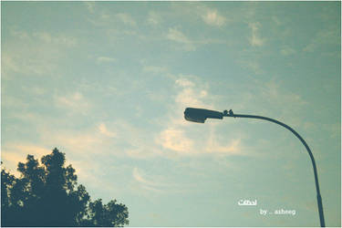 L7dat tamowl by Asheeg