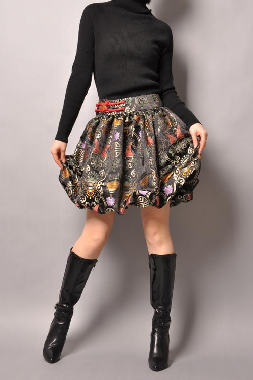 Grey Bubble Skirt 115
