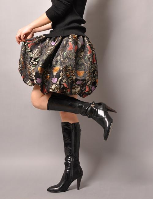 Grey Bubble Skirt 65