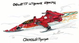 Object 137 Aerosled Fighter