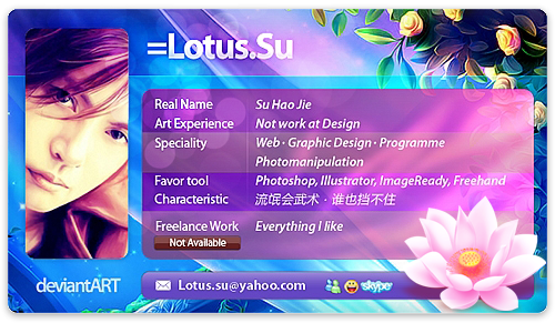 Lotus-su's Profile Picture