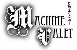 Machine Valet Chapter Summaries