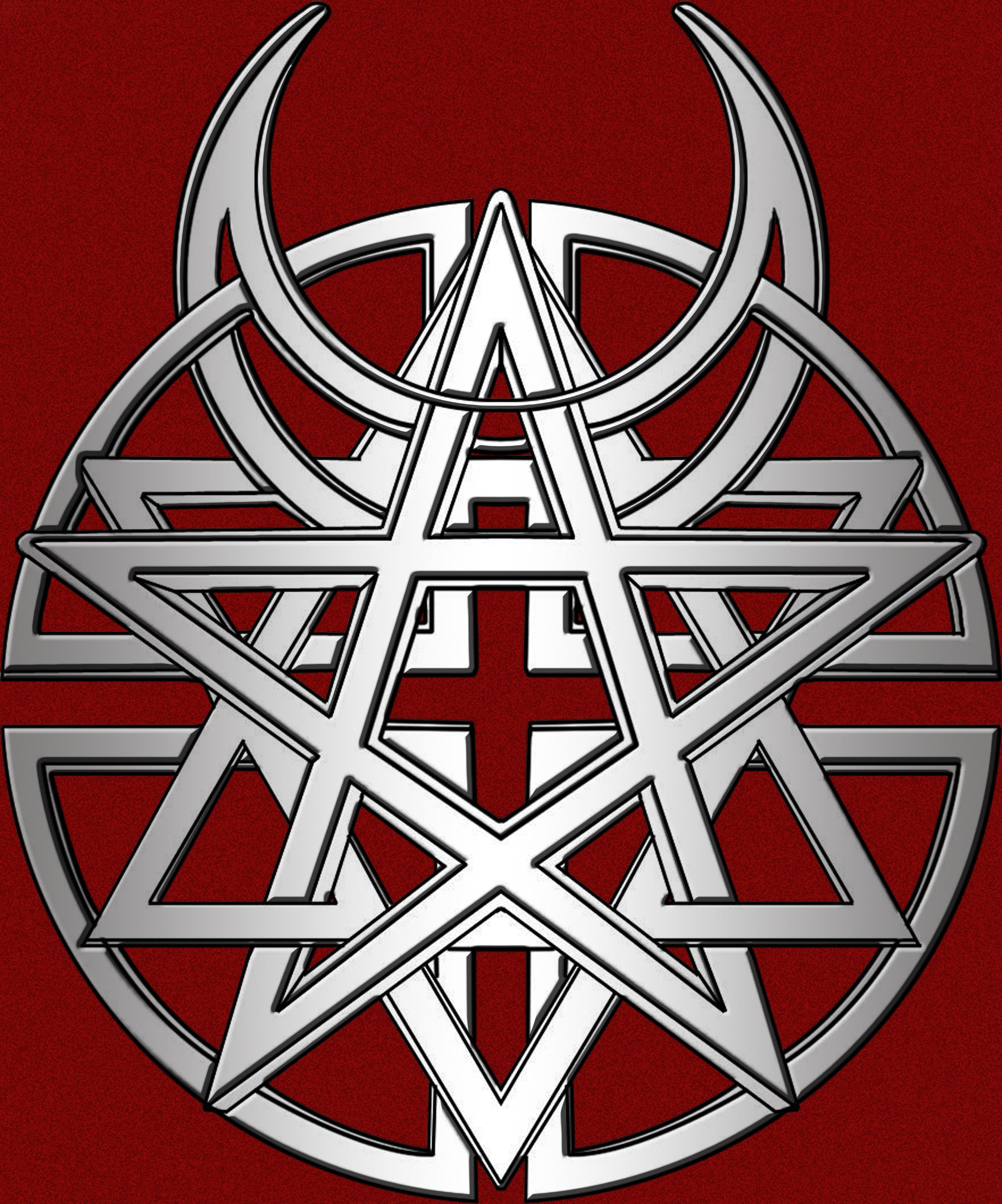 disturbed logo 2 by DarkTwilightEclipse on DeviantArt