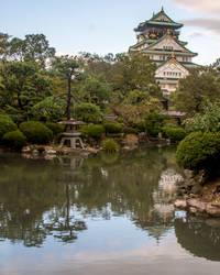 Osaka Castle and Gardens