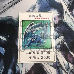 Yugioh Season 0 Blue Eyes White Dragon custom card