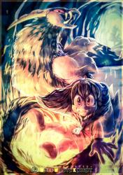 C: Beast-ly