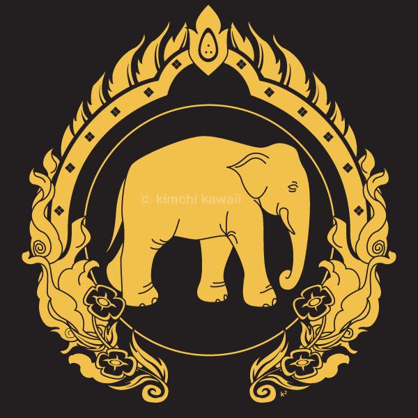 Asian Elephant By Kimchikawaii On Deviantart