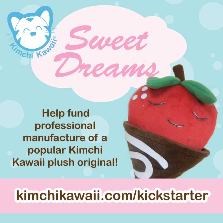 Kickstarter: Sweet Dreams Strawberry Plush by kimchikawaii