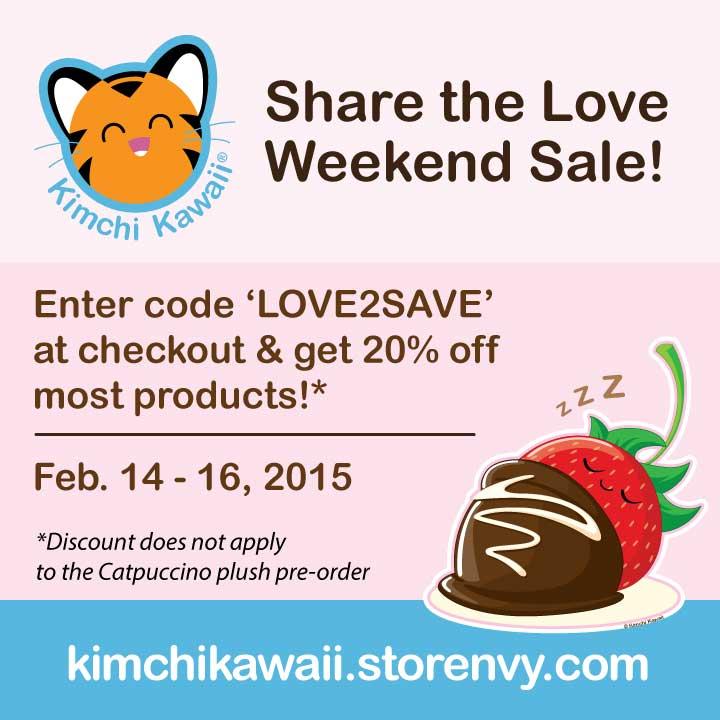 Storenvy Sale: Valentine's Day by kimchikawaii