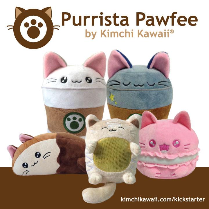 Cute Coffee Cats Plushies by kimchikawaii