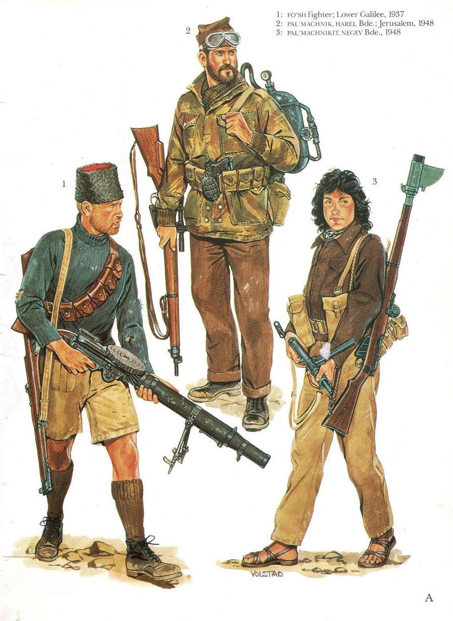 idf military uniform 1 by guy191184 on DeviantArt