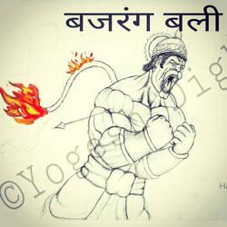 Hanuman  by Dj4u0074