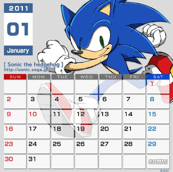 november 2010 calendar printable. hot june 2011 calendar