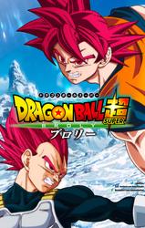 Goku and Vegeta Ssj God