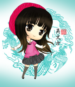 Nome-chan's Profile Picture