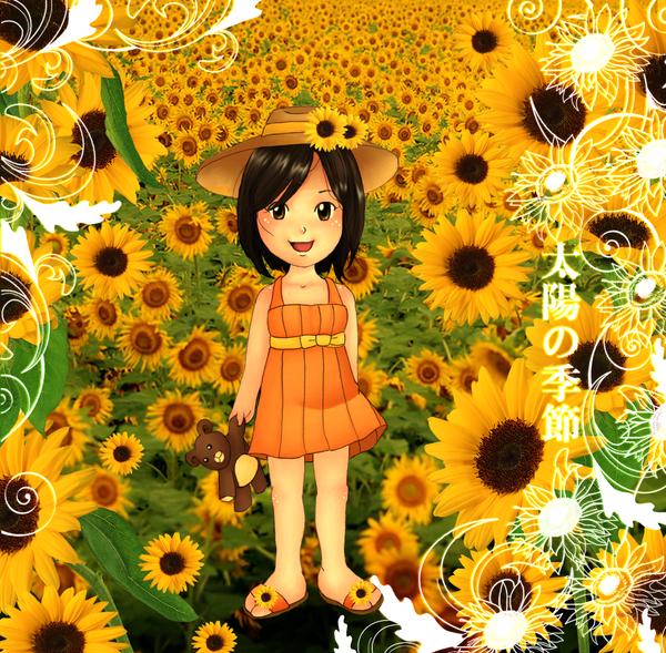 Sunflower_grl