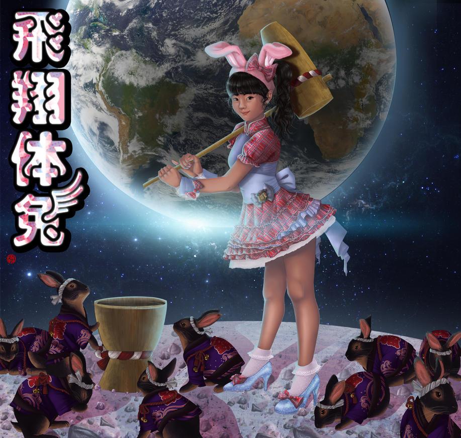 chinese zodiac year of the rabbit yukina by Rijio