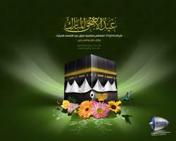 Eid alAdha by Enginems