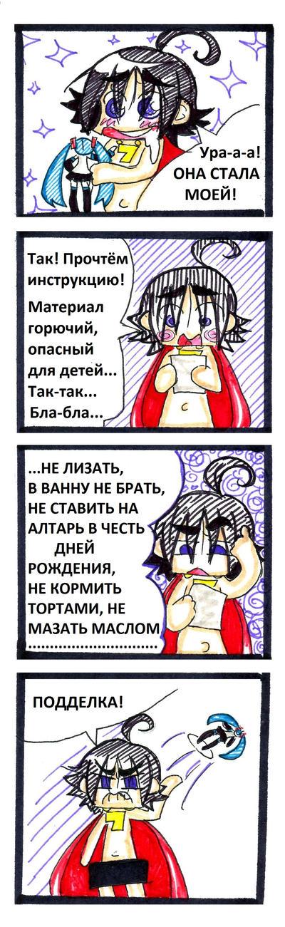 Animagi_20 by Tegraliz