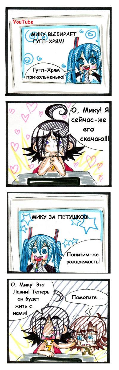 Animagi_53 by Tegraliz