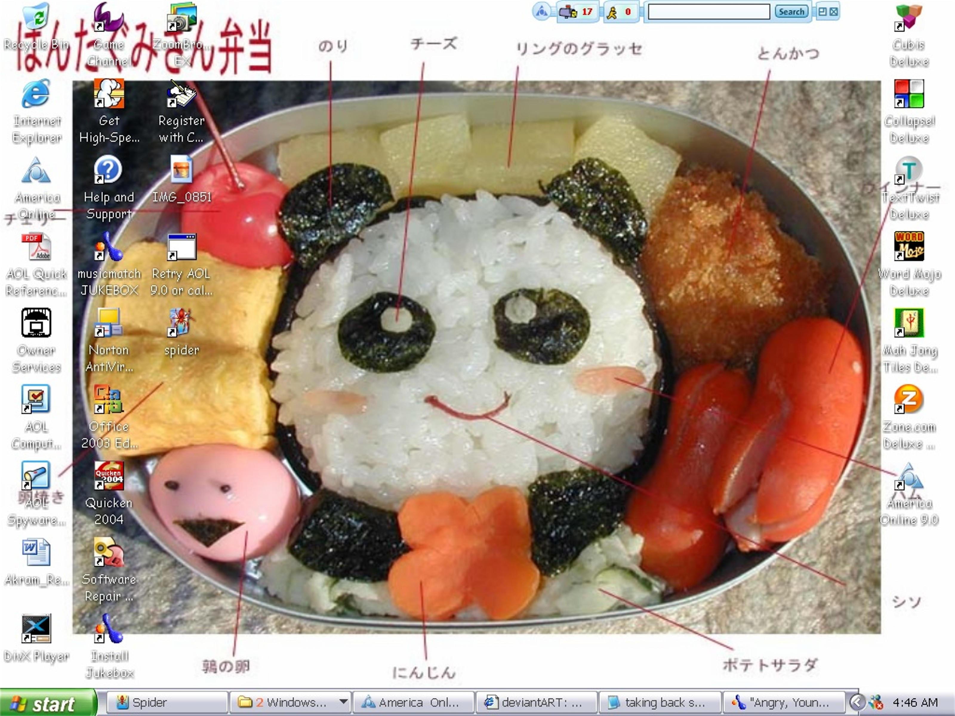oh bento by tatsurou