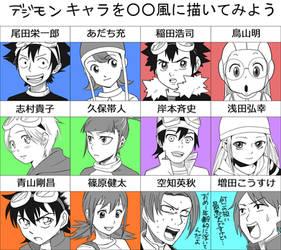 Digimon todas