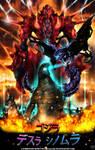 GodzillaXDearhlaXShimomura