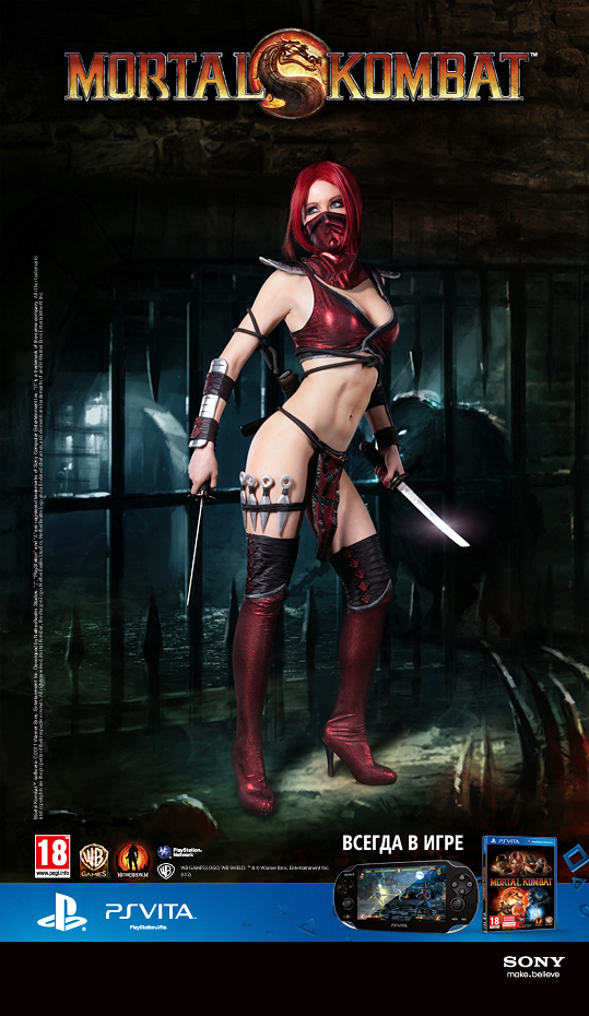 Scarlet cosplay MK9 by AsherWarr