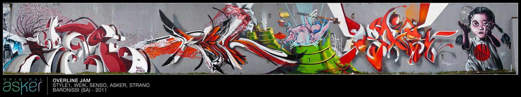 overline 2011 the wall by originalASKER