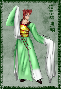 ..:.:: Eastern!Fantasy AU - Kakyoin ::.:..