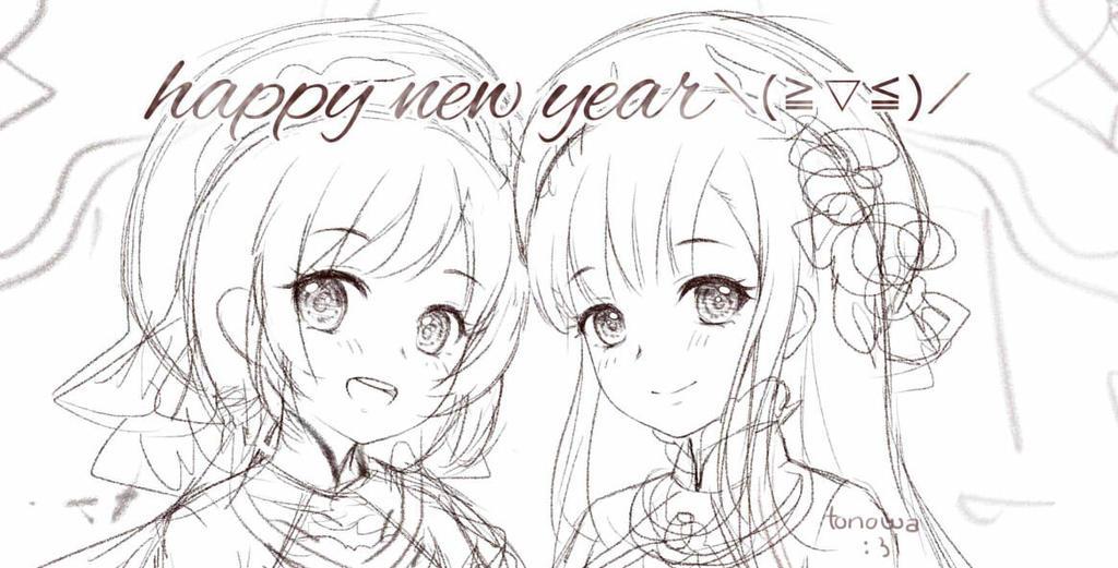 Happy new year by Tonowa