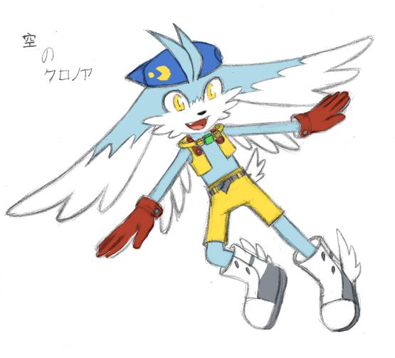 Klonoa - Sky Form by RyokoHikariRyuno