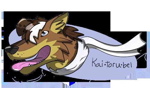 dog signature by Kaitorubel