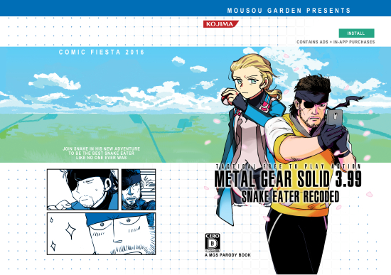 CF'16: Metal Gear Solid 3.99 Snake Eater Recoded by limbebe