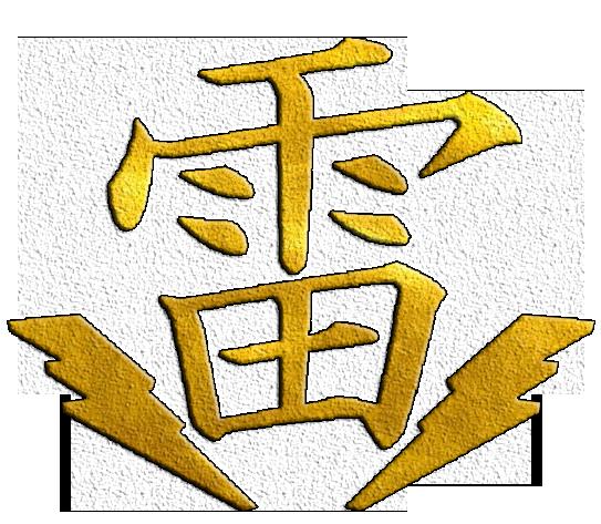 Lightning Warrior Symbol(Photoshop) by tfpivman on DeviantArt