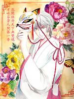 Hanafuki to Kitsune by SakuraiChidori