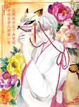 Hanafuki to Kitsune