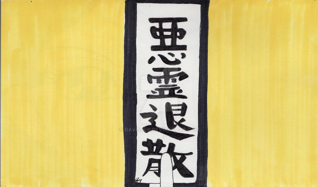 Akuryo Taisan! by DavisJes