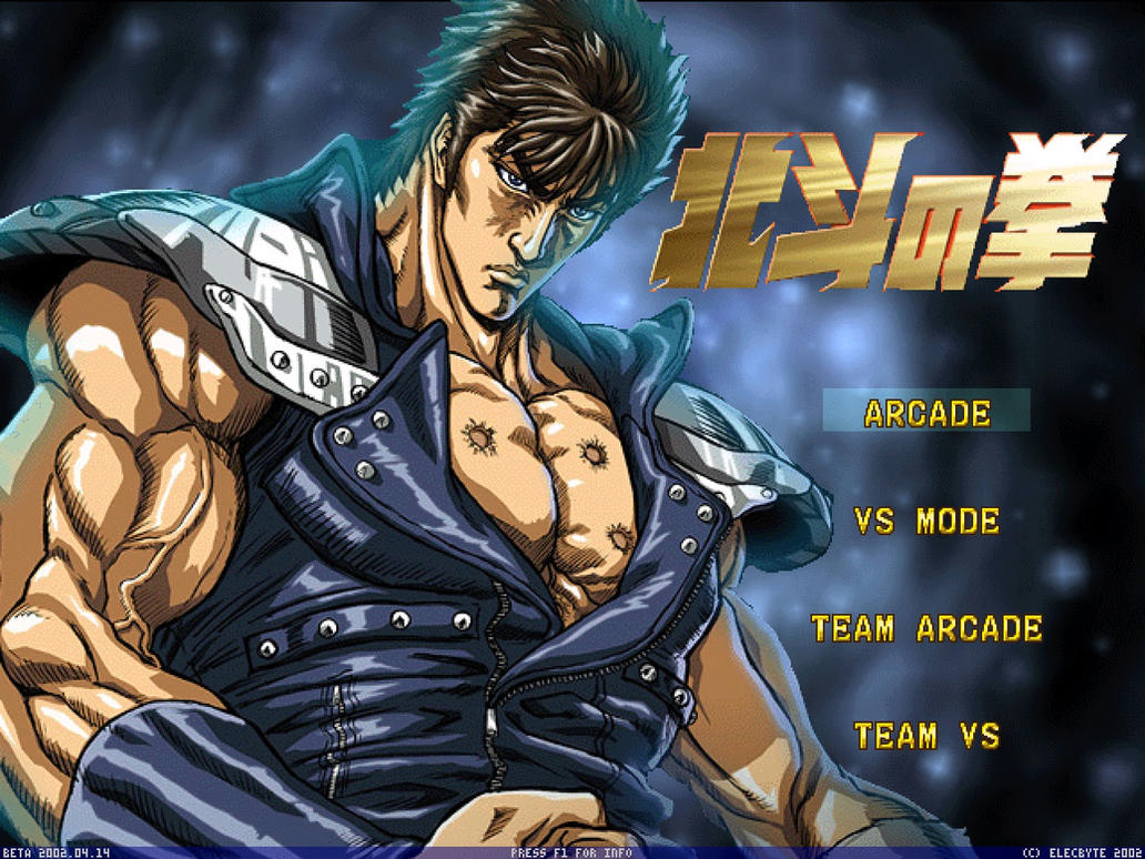 Hokuto no Ken HD Mugen TitleSn by anubis55
