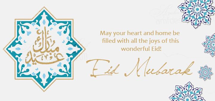 Arabic Invitation Cards for great invitation example