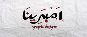 AMFdesigns's Profile Picture