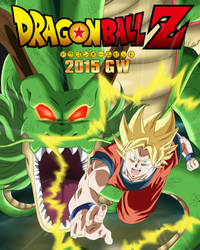 DRAGON BALL Z 2015 POSTER!! by DBKAI
