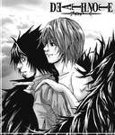 Death Note- GUIDE ME