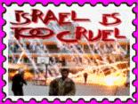Too Cruel stamp by reddartfrog