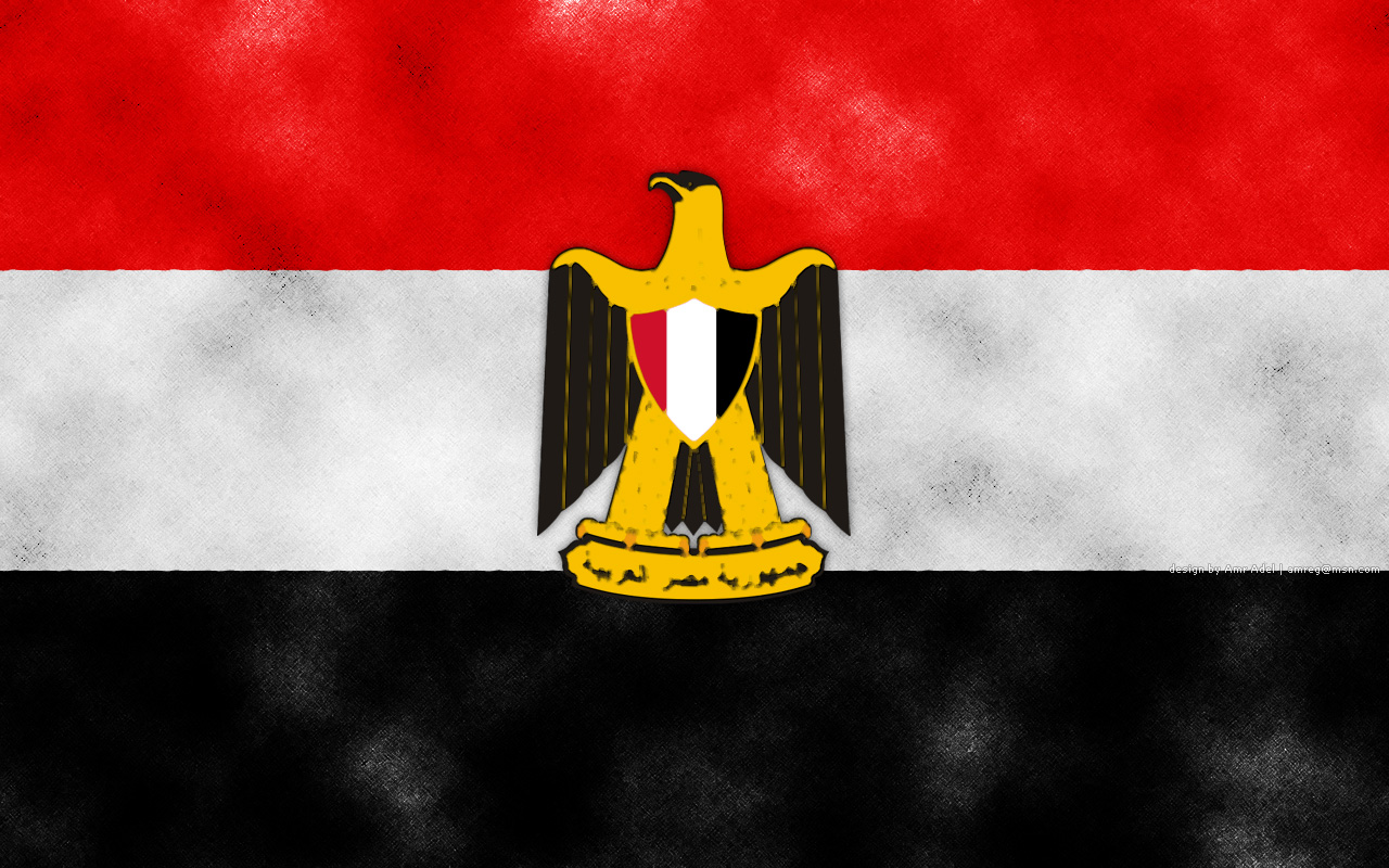 Egypt Flag Wallpapers Free New HD Wallpapers