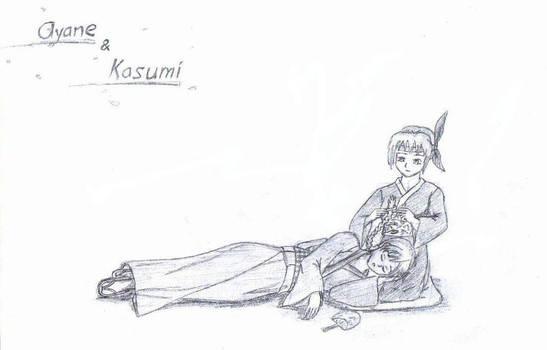 Ayane and Kasumi